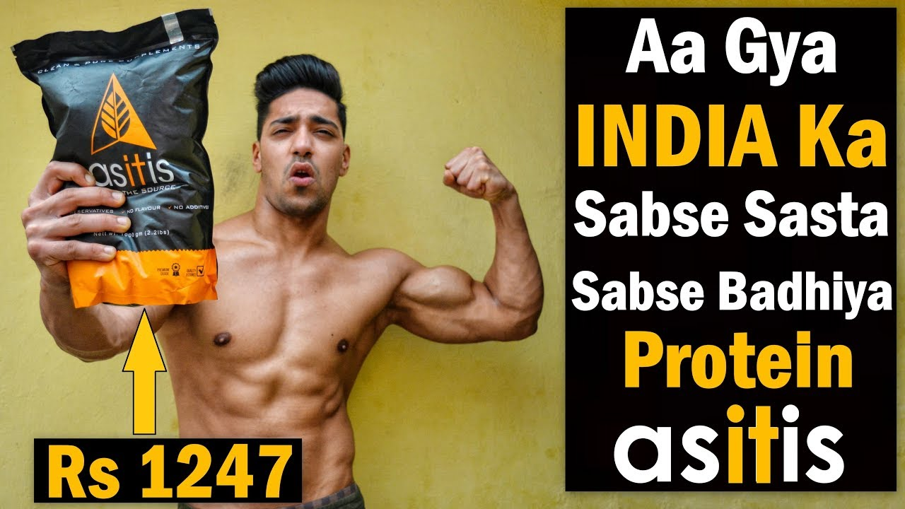 ASITIS Whey Protein Review by Rohit Khatri | asitis hindi